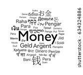 money word translated to the...   Shutterstock .eps vector #634324886