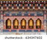 buddhism praying wheels  | Shutterstock . vector #634347602