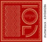 vintage chinese frame pattern... | Shutterstock .eps vector #634360286