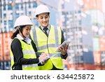 foreman control loading...   Shutterstock . vector #634425872