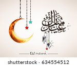 happy eid  vector illustration... | Shutterstock .eps vector #634554512