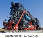 Ancient Steam Locomotive