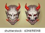 vector illustration of hannya... | Shutterstock .eps vector #634698548