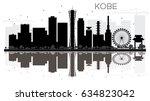 kobe city skyline black and... | Shutterstock . vector #634823042