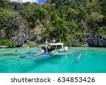 coron  philippines   apr 9 ...   Shutterstock . vector #634853426