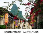 he zhou  china   may 2  2017 ... | Shutterstock . vector #634914005