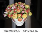 bouquet of tulips | Shutterstock . vector #634926146
