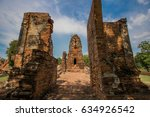 mahathat temple in ayutthaya... | Shutterstock . vector #634926542