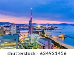fukuoka  japan downtown city... | Shutterstock . vector #634931456