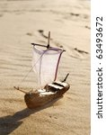 Small Wooden Ship Toy Model In...