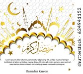 ramadan kareem arabic... | Shutterstock . vector #634941152
