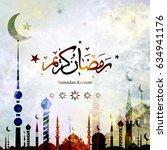 ramadan kareem arabic... | Shutterstock . vector #634941176
