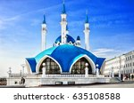 kul sharif mosque in kazan... | Shutterstock . vector #635108588