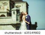 married couple walking near the ... | Shutterstock . vector #635149802