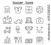 soccer    football icons set in ... | Shutterstock .eps vector #635158202