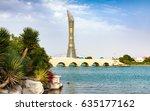 doha  qatar   2nd april 2017 ... | Shutterstock . vector #635177162