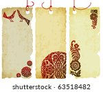 tags made by old paper with... | Shutterstock .eps vector #63518482
