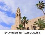 jaffa is an ancient port city...   Shutterstock . vector #635200256