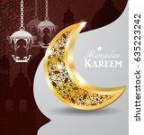 arabic illustration of ramadan... | Shutterstock .eps vector #635223242