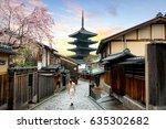 asian woman walking yasaka in... | Shutterstock . vector #635302682