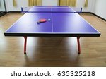 ping pong table  | Shutterstock . vector #635325218