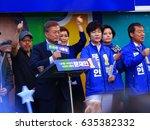 seoul  south korea  may 6 2017  ... | Shutterstock . vector #635382332