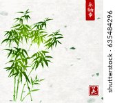 green bamboo on handmade rice... | Shutterstock .eps vector #635484296