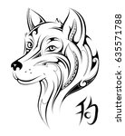 chinese zodiac dog as symbol... | Shutterstock .eps vector #635571788