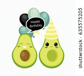 cute vector birthday card with... | Shutterstock .eps vector #635575205