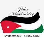 jordan independence day. jordan ... | Shutterstock .eps vector #635595302