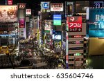 tokyo  japan   circa march ... | Shutterstock . vector #635604746