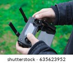 flying drones control panel on... | Shutterstock . vector #635623952