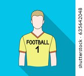 footballer.professions single... | Shutterstock .eps vector #635642048