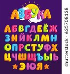 vector cartoon alphabet. a set... | Shutterstock .eps vector #635708138