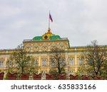 Grand Kremlin Palace. Moscow ...