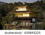 the golden temple known as... | Shutterstock . vector #635843225