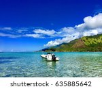 small boat in the lagoon... | Shutterstock . vector #635885642