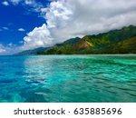 view on the coastline of... | Shutterstock . vector #635885696