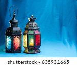 lighting with colors  on muslim ... | Shutterstock . vector #635931665