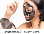 japanese woman in a medical... | Shutterstock . vector #635946596