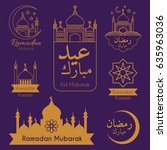 islamic emblems set for ramadan ... | Shutterstock .eps vector #635963036