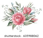 hand painted watercolor... | Shutterstock . vector #635988062