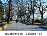 Small photo of Chernihiv/Ukraine. 11 November 2015: Park with a path and trees in late autumn.11 November 2015. Chernihiv/Ukraine.