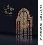 ramadan kareem and ramadane...   Shutterstock .eps vector #636125756