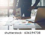 young business man standing... | Shutterstock . vector #636194738