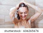 young beautyful woman under... | Shutterstock . vector #636265676