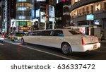 tokyo  japan   circa march ... | Shutterstock . vector #636337472