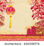mid autumn festival for chinese ... | Shutterstock . vector #636338576