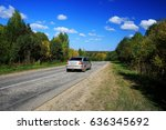 car street road traffic... | Shutterstock . vector #636345692