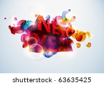new year poster | Shutterstock .eps vector #63635425